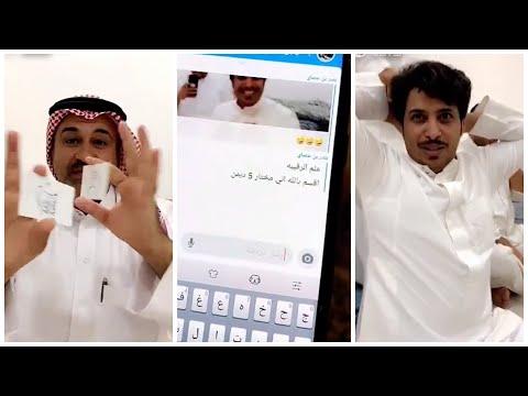 منصور الرقيبه مع اقوى لاعب خفه يد شي مو طبيعي 😨 ردة فعل ابو بجاد
