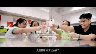 Publication Date: 2020-06-26 | Video Title: 聖公會聖十架小學 - (主題:行)