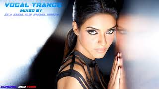 �������� ���� The most beautiful compilation of female vocal trance. Mixed by Dj Dolsz Dolsz Project. #25 ������