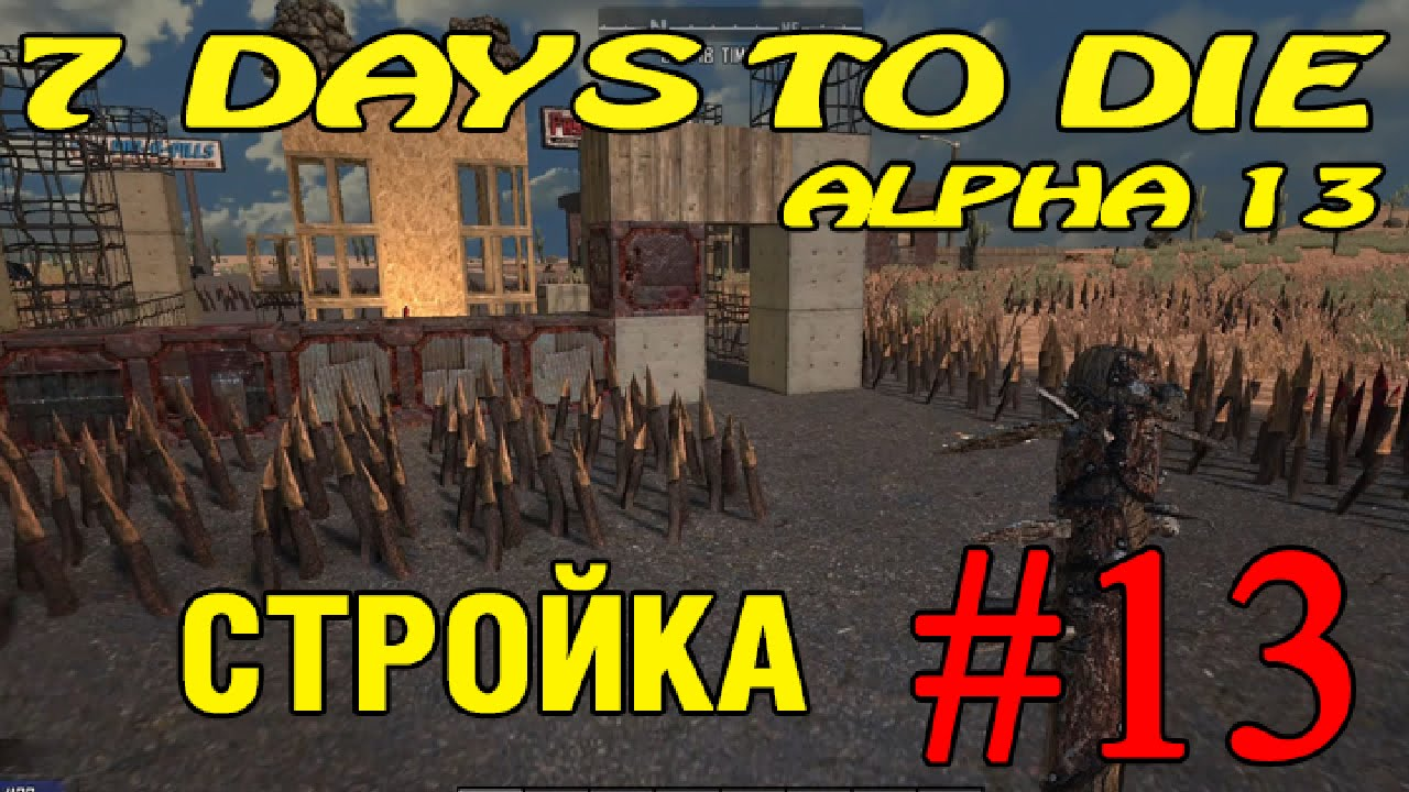 7 days to die 13 16 youtube. Black Bedroom Furniture Sets. Home Design Ideas