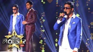 Bingu Welapeela - බිඟු වැලපීලා | Sasitha Anjana | Hiru Star EP 67 Thumbnail