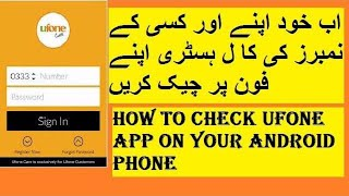 how to use Ufone app on android phone, My ufone app