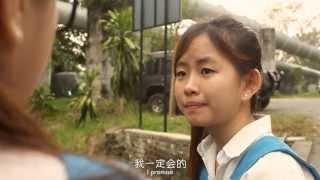 Michael Wong 光良 《回忆里的疯狂》校园音乐会 @拉曼大学学院  宣传短片   微电影