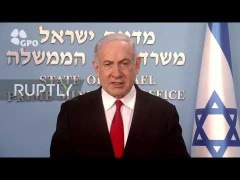 Israel: ICC Has
