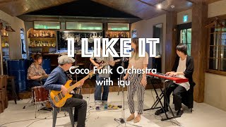 I like it - DeBarge - Covered By coco Funk Orchestra