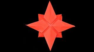 Como hacer una estrella de papel facil. Origami