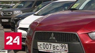 Дорогие машины со знаками инвалида: сомнительное совпадение на стоянках Москвы