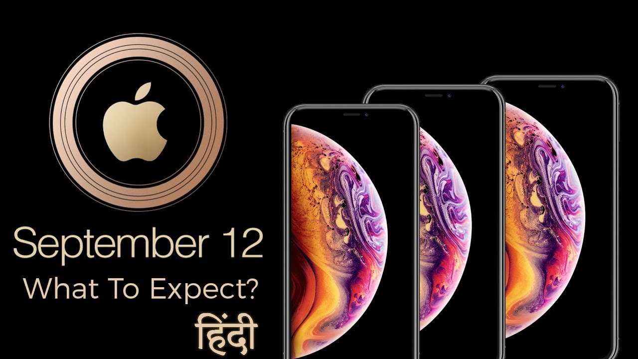 apple event september 2018 iphone 9 iphone xs iphone xs. Black Bedroom Furniture Sets. Home Design Ideas
