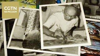 Великие мастера столетия Линь Фэнмянь Серия 2 Борьба ради искусства [Age 0+]