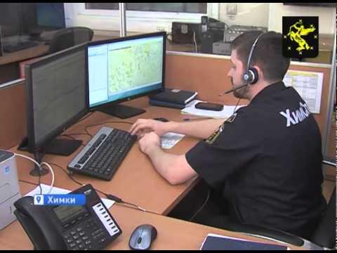 За ложную информацию в единую диспетчерскую службу 112 придется ответить по всей строгости закона