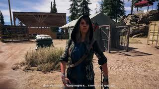 Far Cry 5 #06 - Повар и Судьи