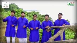 উদাসী মন - জাগরণ শিল্পীগোষ্ঠী | Aarosh | 2017