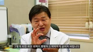 부산위담한의원 강진희원장 담적치료이야기1