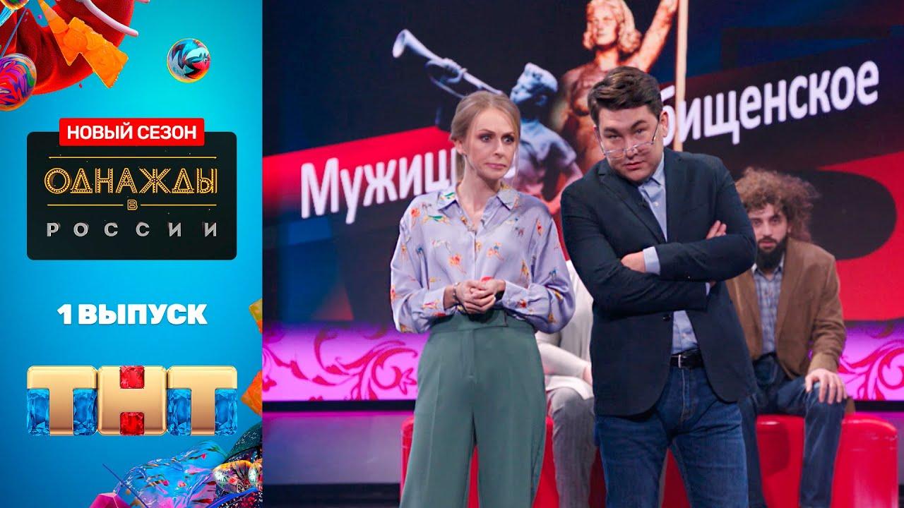 Однажды в россии похмелье первый раз наркологические клиники закрытого типа