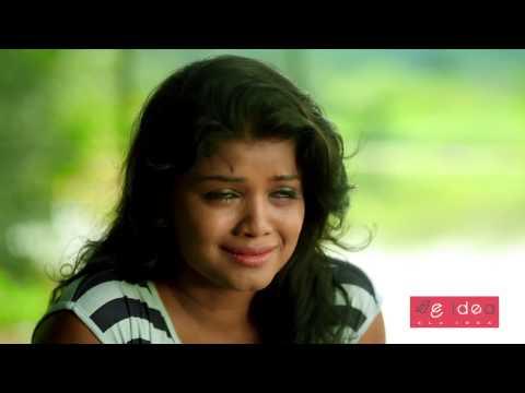 Duka Thada Karan - Senanayaka Weraliyadda