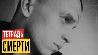 Умер Роман Бондаренко с «площади Перемен» в Минске | Имеют право врачи не лечить? | Что будет дальше