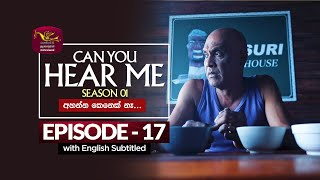 Can You Hear Me | 2020 TV series | Episode - 17 | 2020-11-02 | Rupavahini Teledrama Thumbnail