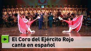 el coro del ejército rojo interpreta el solar de monimbó