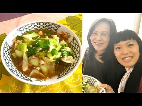 recette-de-ma-maman-#11-|-khoa-pho:-pâtes-de-riz-sautées-au-phak-choi,-version-boeuf-&-version-vegan
