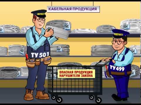 Ваш электрик Элетромонтажные работы в Москве - YouTube