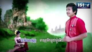 【OFFICIAL VIDEO】Khmer in Korea   iStar   Teuk Jet Pol la kor Khmer   Meas Sambath