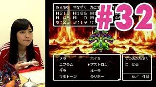 NMB48の石塚朱莉(あんちゅ)がドラゴンクエスト3を実況 Part32 毎週火金19時に更新! チャンネル登録お願いします→http://goo.gl/2HToCM 石塚twitter...