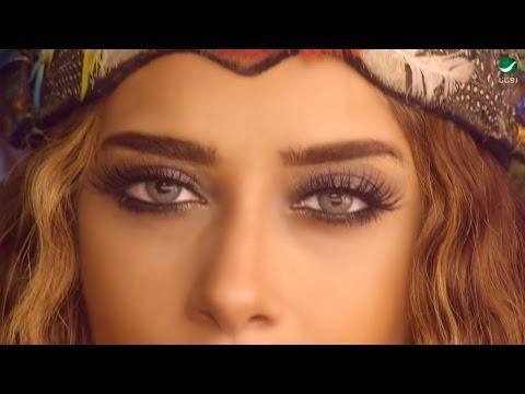 Balqees … Enta - Video Clip | بلقيس … إنت - فيديو كليب