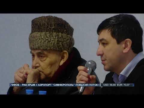 Глава Крыма встретился