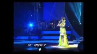 詹雅雯-戀情海
