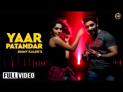 Yaar Patandar song lyrics