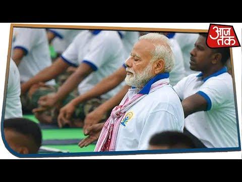 Yoga Day 2019 LIVE: भारत संग पूरी दुनिया ने किया योग, मोदी-स्मृति-शिल्पा ने भी किए आसन