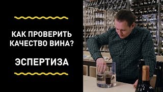 видео Интернет-магазин грузинских вин и крепких напитков