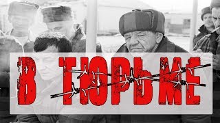 Download В ТЮРЬМЕ ШАНСОН - ОТБОРНЫЙ СБОРНИК 2018 Mp3 and Videos