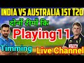 India Vs Australia 1st T20: Preview Playing11, Live channel.