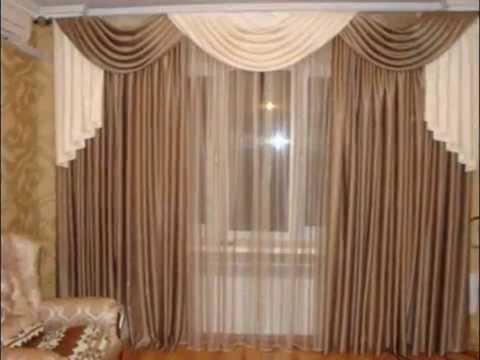 шторы в леруа мерлен фото - YouTube