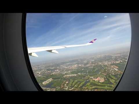 Thai Airways International Airbus A350-900 HS-THB Wichian Buri takeoff