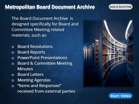 Board Document Archive Instructional ELearning Video