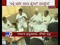 Cong-JD(S) Coalition Govt Will Be Stable Says Siddaramaiah