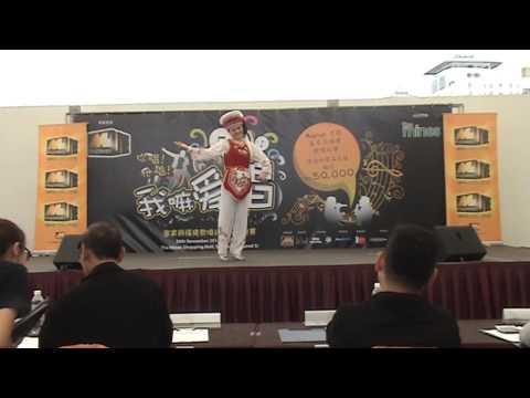 Magnum Hakka & Hokkien Singing Competition Semi Final @ The Mines Shopping Centre Part 2