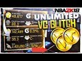 NBA 2K18 Unlimited VC GLITCH AFTER PATCH 10!😱😱 SUPER EASY UNPATCHABLE *Working on PS4/XB1*