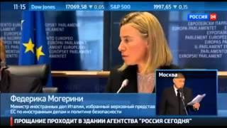 Выгода США От Новых Санкций Против России