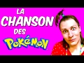 LA CHANSON DES POKEMON NADEGE CANDLE mp3