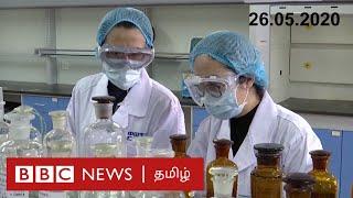 CoronaVirus: பிபிசி தமிழ் தொலைக்காட்சி செய்தியறிக்கை   BBC Tamil TV News 26/05/2020