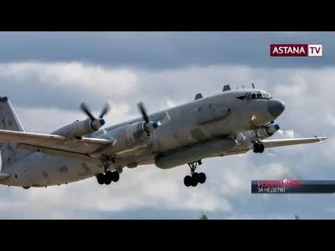 Российский самолет ИЛ-20