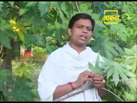 पीलिया रोग (Jaundice) मे एरंड का लाभकारी प्रयोग | Acharya Balkrishna