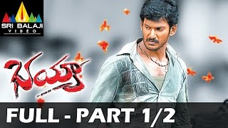 Bhayya Telugu Full Movie Part 1/2 | Vishal, Priyamani | Sri Balaji Video