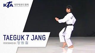 Taeguk 7 Jang (Kang Won-cheol, KTA Korea Taekwondo Association)