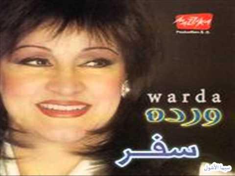 تحميل اغاني وردة الجزائرية