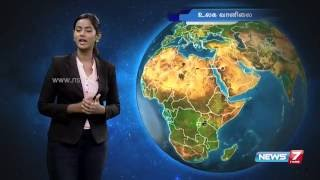 Weather Forecast | 24.05.2016 | News7 Tamil