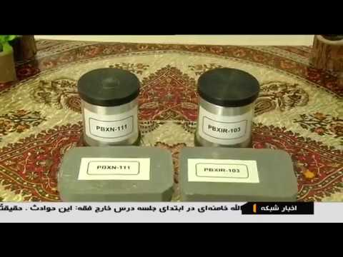 Iran made underwater PBXN-111 & PBXIR-103 Plastic Bonded explosive substances